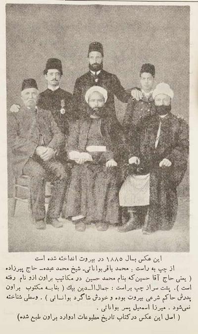 میرزا محمدباقر بواناتی ـ عکس از کتاب سواد و بیاض استاد ایرج افشار